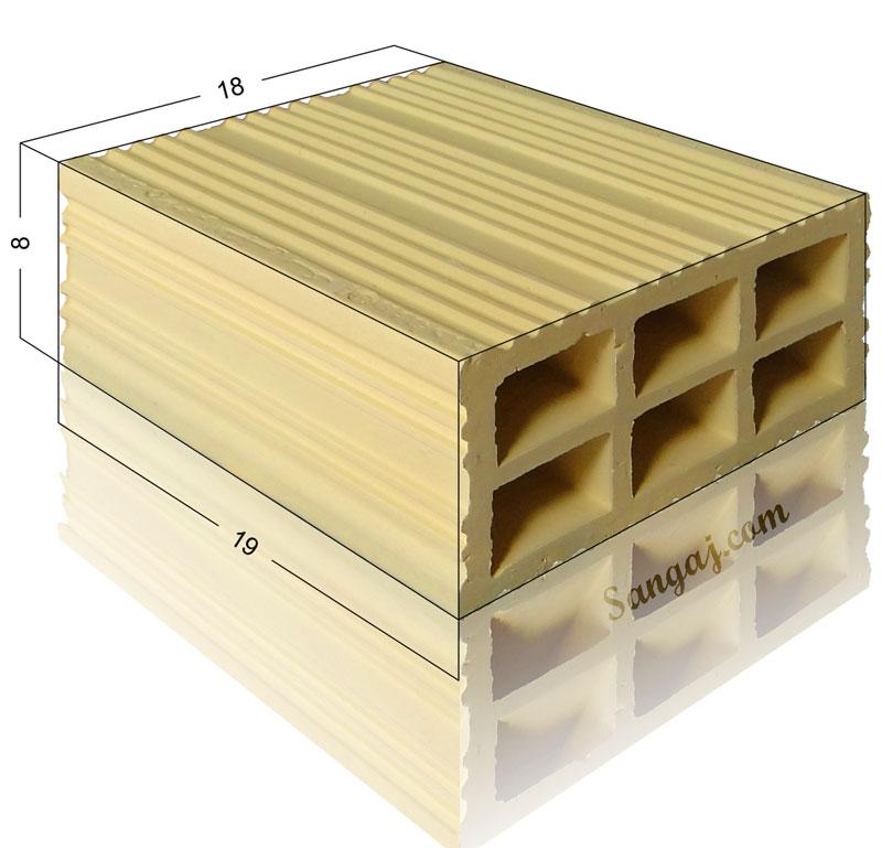 dimension-of-8-cm-hollow-brick